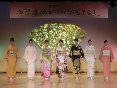 Japan Early Summer Hydrangea Tour 9 days
