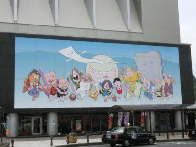 Sakaiminato | Tottori Travel Guide
