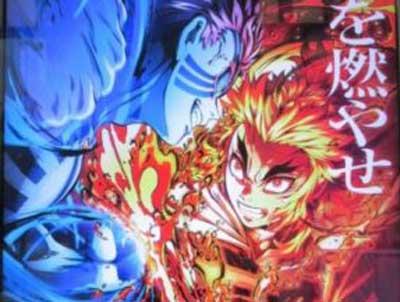 Kimetsu no Yaiba (Demon Slayer) |  Japan Anime Guide