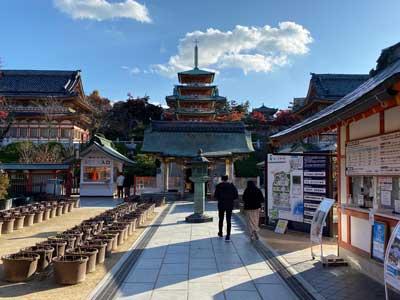 Shimanami Kaido Bicycle Road | Travel Guide