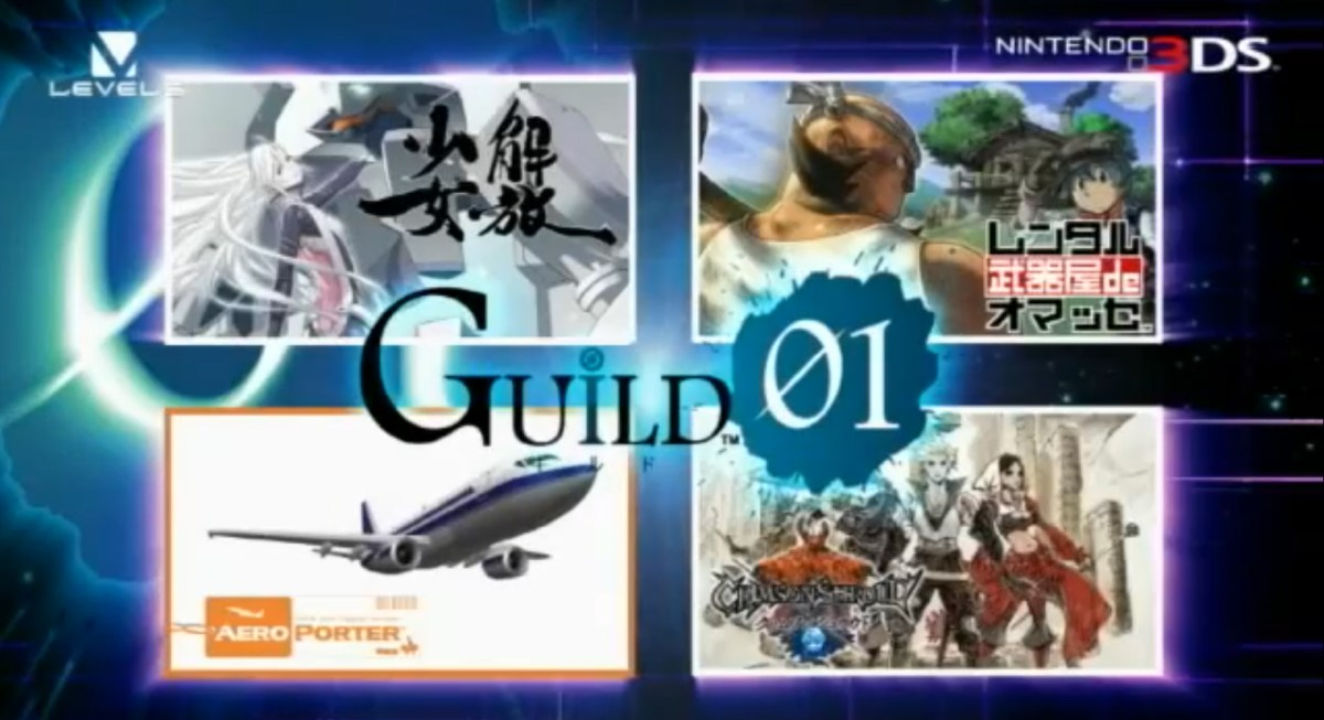 Guild 01 Games Make Move To 3DS For West
