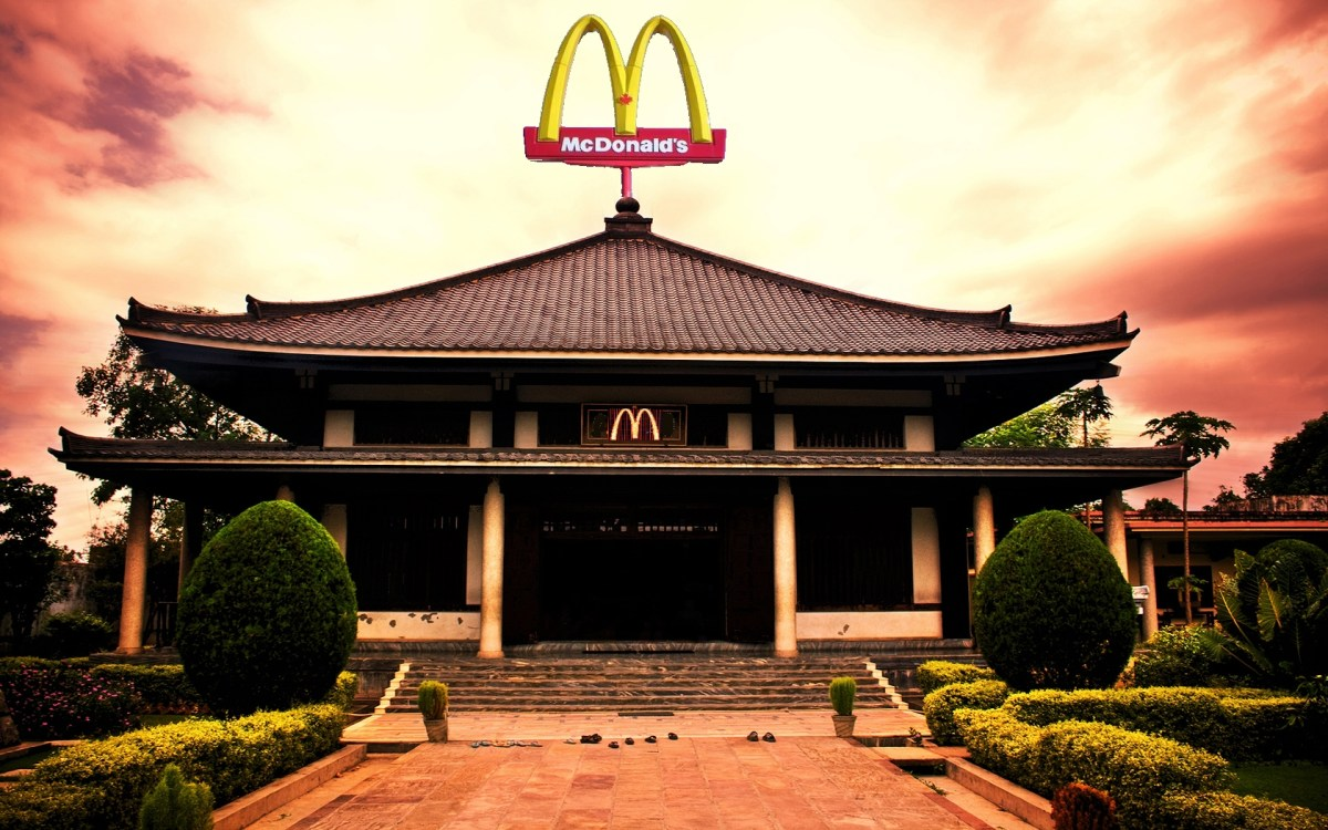 McDonalds' Japan 60 Second Service