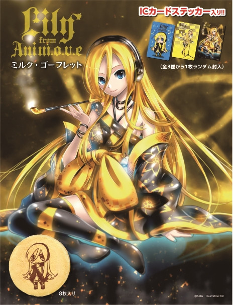 vocaloid Lily drink 2