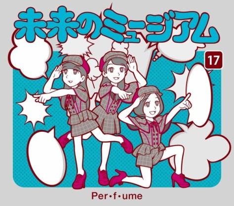 perfume doraemon