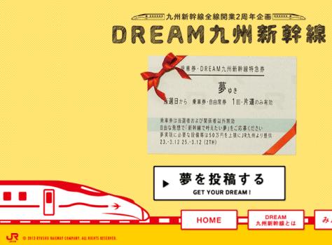 shinkansen day1