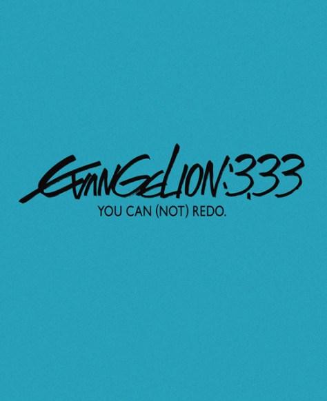 evangelion 3_33