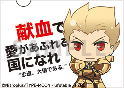 Gilgamesh clearfile