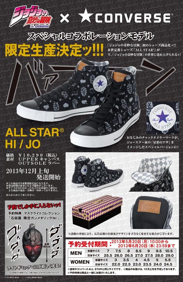 Converse JoJo 9