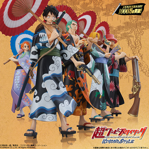 bandai one piece 1