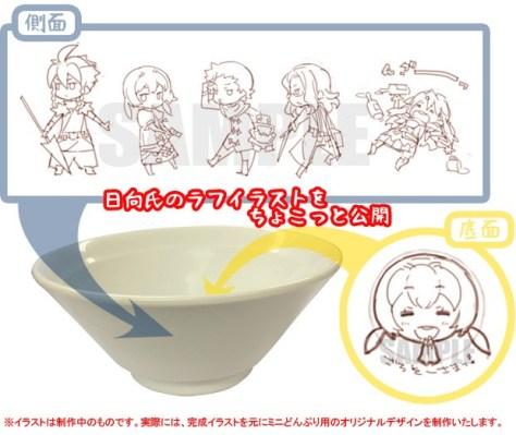 etrian bowl