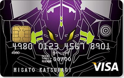 eva card 1