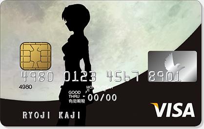 eva card 2