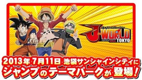 j world tokyo