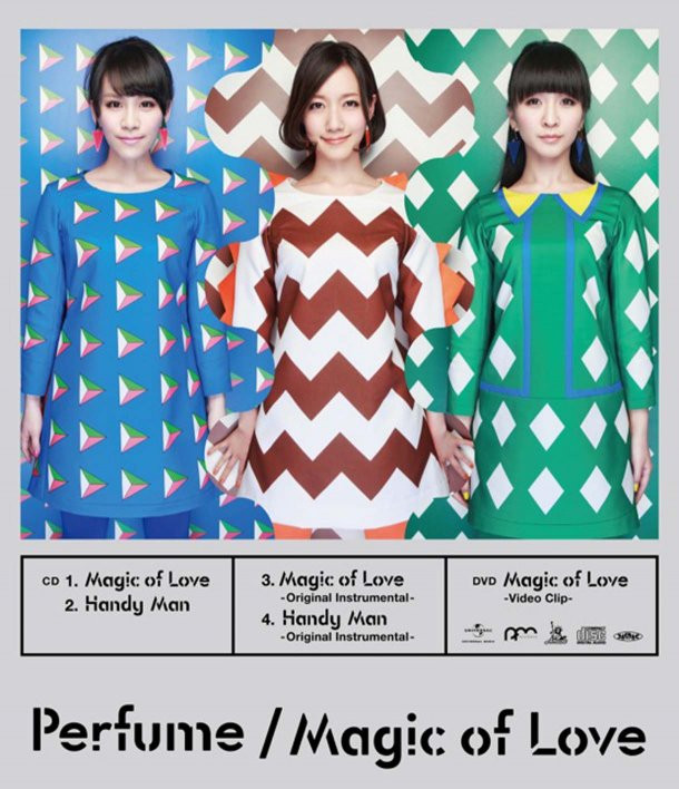 Magic of Love limited edition