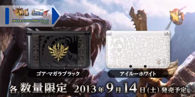 monster hunter 3ds units