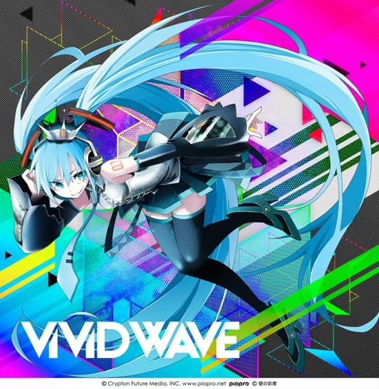 ViViD WAVE album art