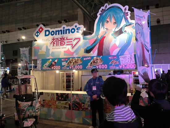 Domino pizza booth