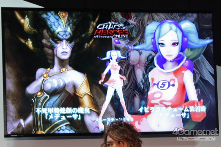 chaos heroes online 2