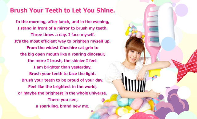 kyary teeth ad