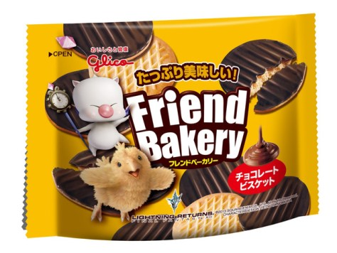 friend bakery