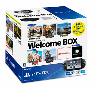 vita welcome box