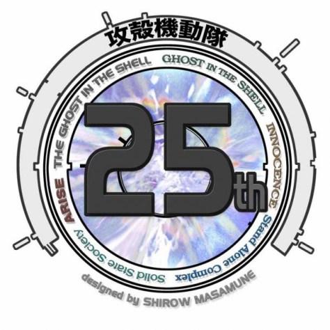 gits 25 anniversary 3