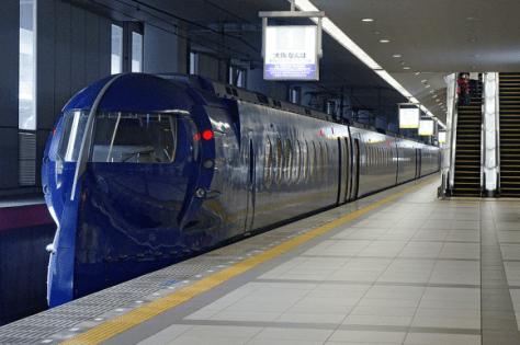 gundam train