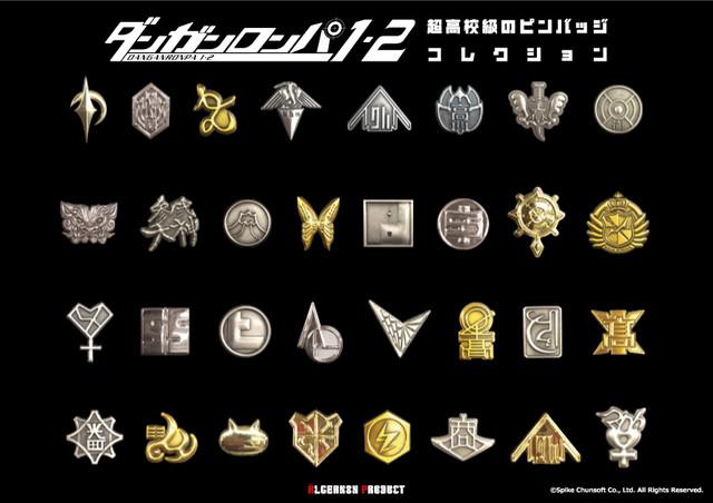Danganronpa 1-2 high school pins ¥324. Limited to 10 per customer.