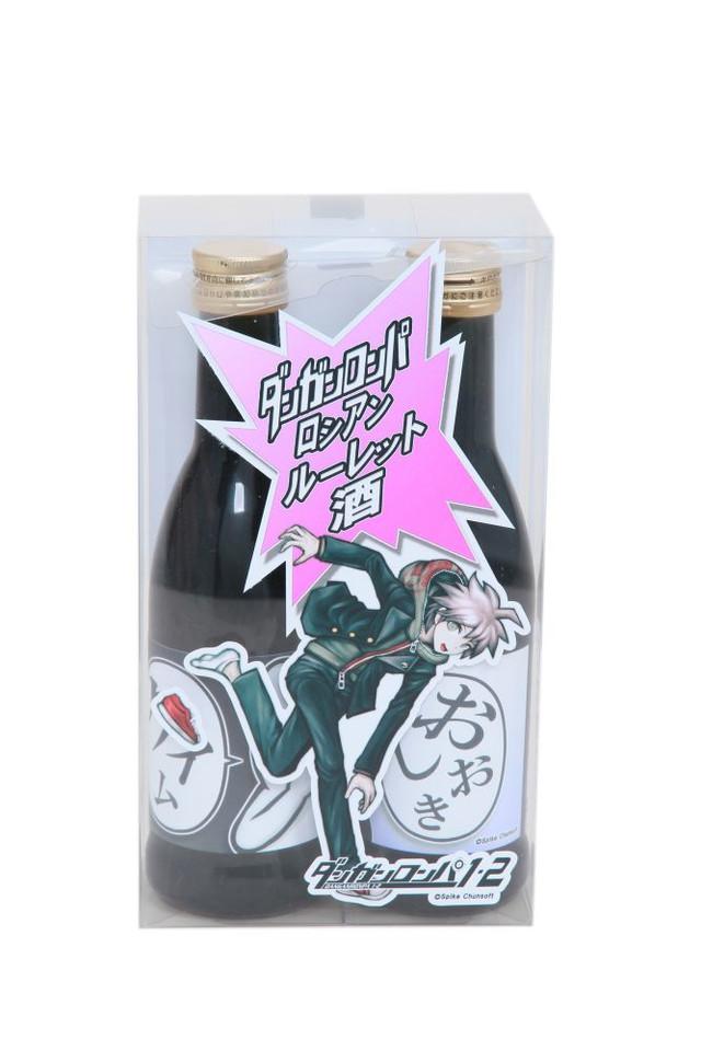 Danganronpa sake ¥2, 160