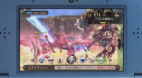 XenobladeChronicles3DS