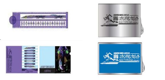 Clockwise: folding ruler, holder (train pass). clear file set.