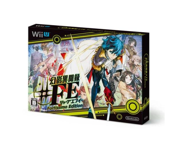 FE Wii U collectors