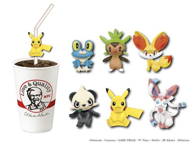 pokemon straws