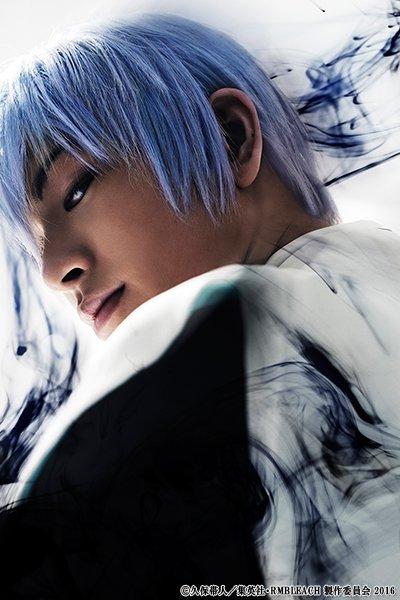 Gin Ichimaru: Kosuke Asuma (Toru Oikawa in the Haikyu!! stage play)