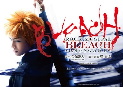 main bleach rock