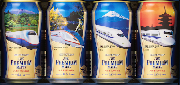 "L-R: The Hokuriku Shinkansen (""Asama"" E2 Series) shows the scenery around Asamayama in Nagano Prefecture; the Hokuriku Shinkansen (""Kagayaki"" E7 Series) displays the beauty of Kenroku-en in Ishikawa Prefecture, one of the three most beautiful gardens in Japan; the Tokaido-Sanyo Shinkansen (""Nozomi""/""Hikari""/""Kodama"" N700 A Series) runs by world-famous Mount Fuji; and the Tokaido-Sanyo Shinkansen (""Nozomi""/""Hikari""/""Kodama"" 700 Series) shows Yasaka Pagoda, the last remaining building from Hokanji Temple, and one of the most impressive landmarks in Kyoto's Higashiyama District."