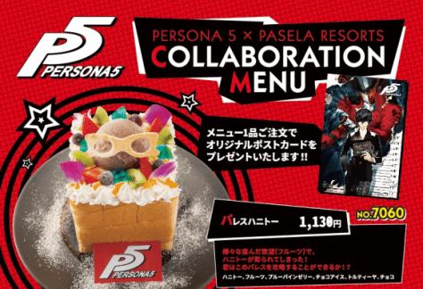 persona-food-2