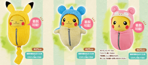 pikachu-sleeping-bag-1
