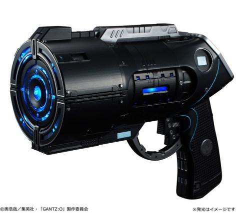 x-gun-1