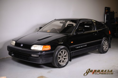 small resolution of 1987 ef7 honda crx si