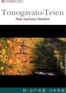 Tonogayato Teien Garden