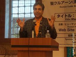 quran-conference-tokyo-masjid