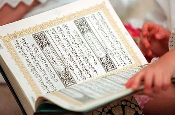 Five Tips For Reading the Quran