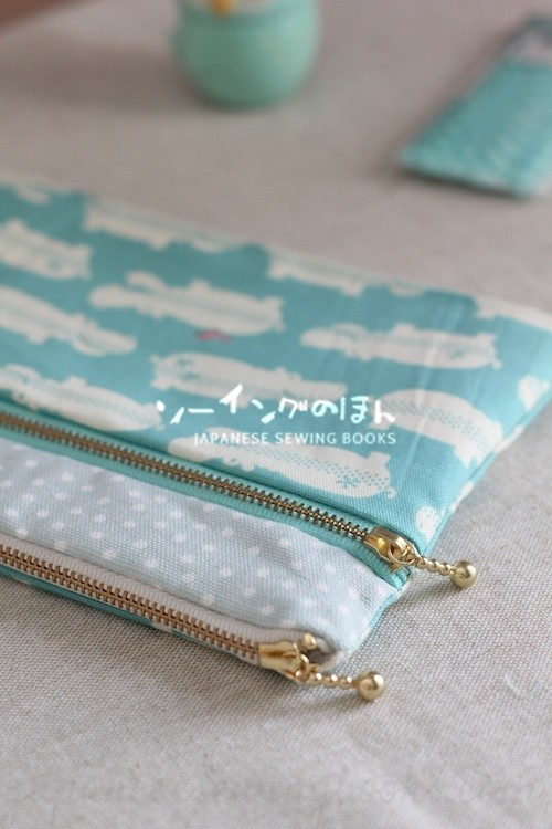 double zip pouch
