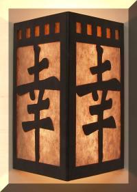 Oriental Outdoor Lighting | Lighting Ideas