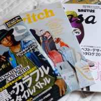 Where to buy Japanese magazines?
