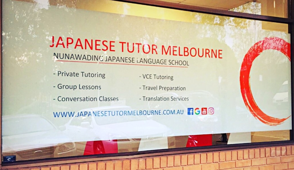 japanese-tutor-melbourne