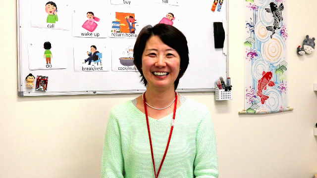 japanese-teacher-melbourne
