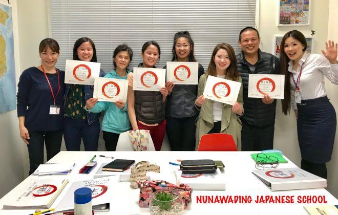 Japanese Classes Melbourne