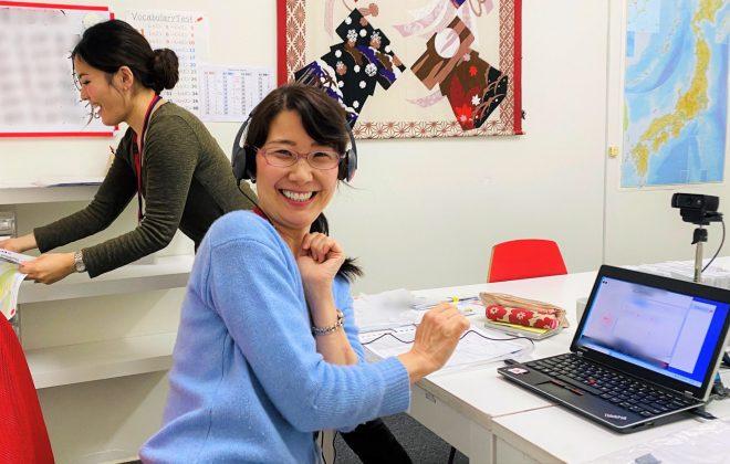 learn japanese online australia